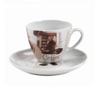Чаша за кафе Domestic Latte Macchiato 688180 200ml