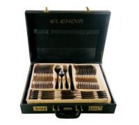 Комплект прибори Elekom ЕК-184, 72 части, Куфар за съхранение