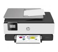 Мастилоструйно многофункционално устройство HP OfficeJet 8012e AiO Printer