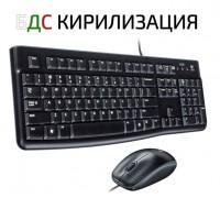 Комплект клавиатура+мишка Logitech MK120 БДС 920-002535