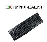 Клавиатура Logitech USB K120 БДС 920-002644