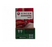 Комплект за шиене SINGER BOX 2