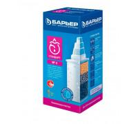 Филтър за пречистване на вода Barrier Стандарт B50, BPA free, 1 брой