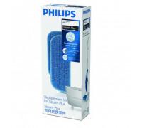 Комплект за смяна PHILIPS FC8056/01, Съвместим с уреда за почистване с пара SteamPlus FC7020