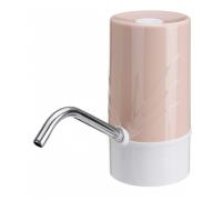 Електрическа помпа за вода SAPIR SP 2013 C, Презареждаема с USB, Бутилки до 11 литра, Бежов
