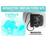 Маншон за електронни апарати за измерване на кръвно налягане Unimark, размер L (36-42 см. обиколка н...