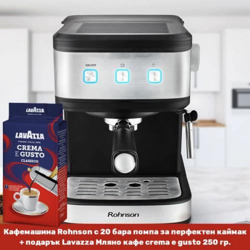 Кафемашина Rohnson R-987, 20 бара, подарък Lavazza Мляно кафе crema e gusto 250 гр., Подвижен прозрачен резервоар, Синя подсветка на бутоните, Лесно почистване
